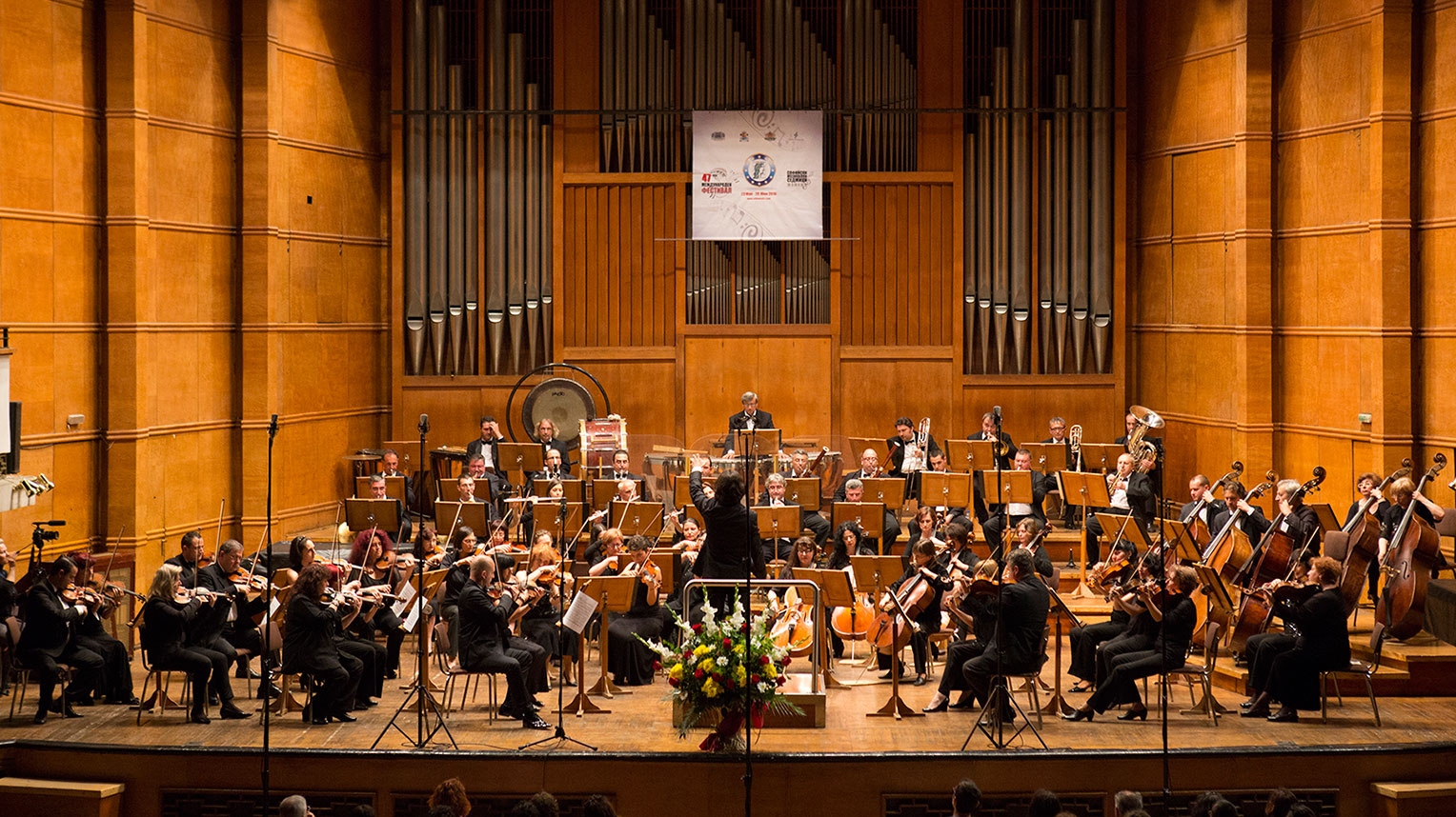 Плевенска филхармония с концерт в зала България