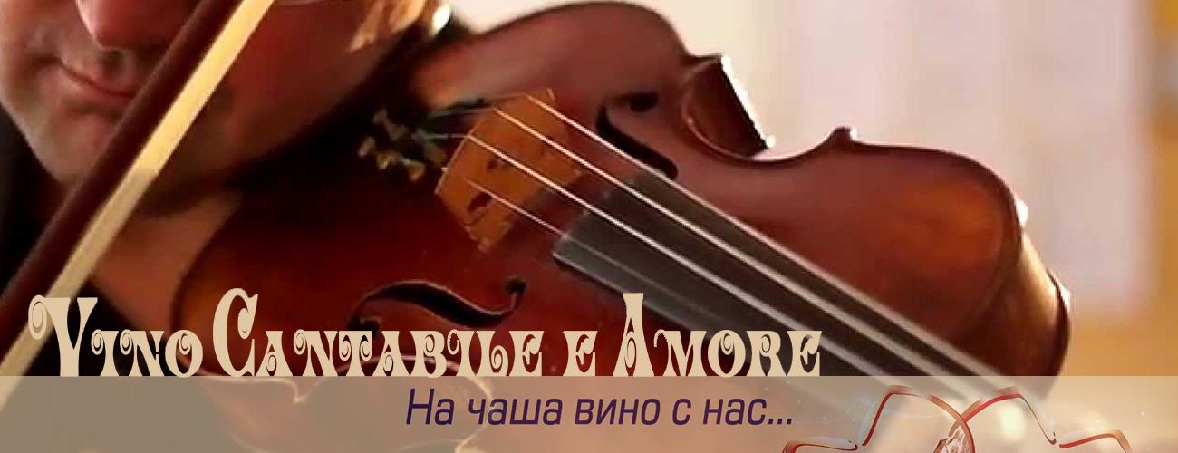 koncert_13,02_2