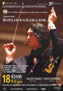 Plakat-Kamdjalov-Sofia