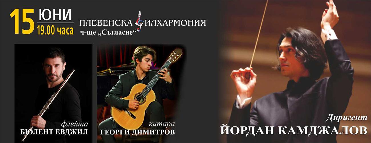 Plakat-Kamdjalov-slide-pl