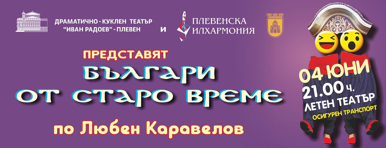 BULGARI.1.6