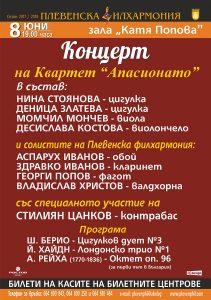 koncert-8.06-plakat