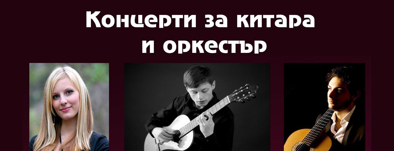 slide-kitara-30-11-2018