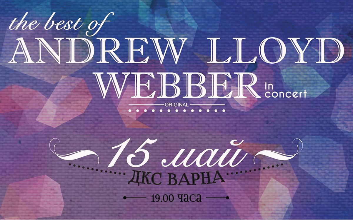 webber-varna-15-mai-poster