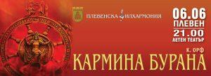 karmina-bunara-slide-06-06