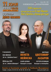 koncert-11-07-2019-plakat