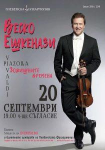 vesko-eshkenazi-20-09-2019-plakat