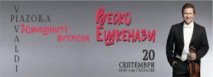 vesko-eshkenazi-20-09-2019-slide