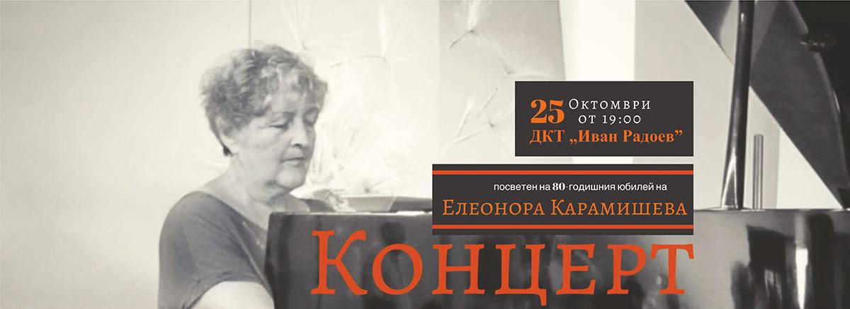 eleonora-karamisheva-slide-25-10-2019