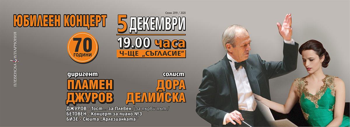dora-deliiska-djurov5-12-slide