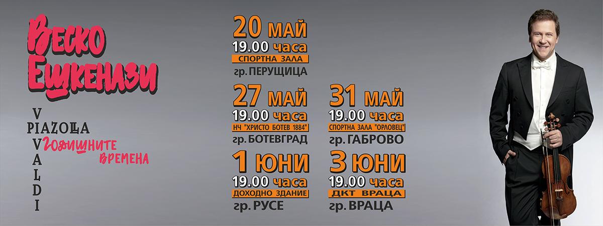 vesko-slide-05-06-2021