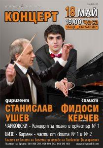 koncert-18-05-2021-plakat