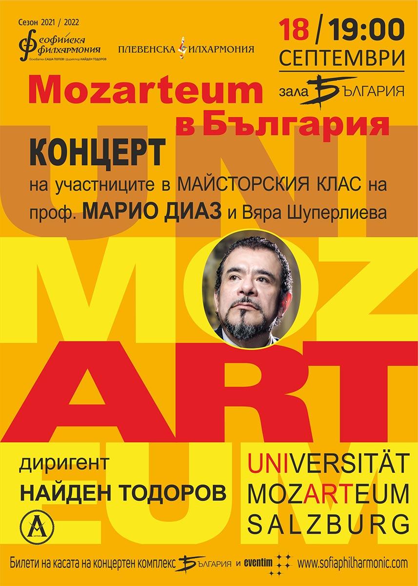 plakat-mozarteum-18-09-2021