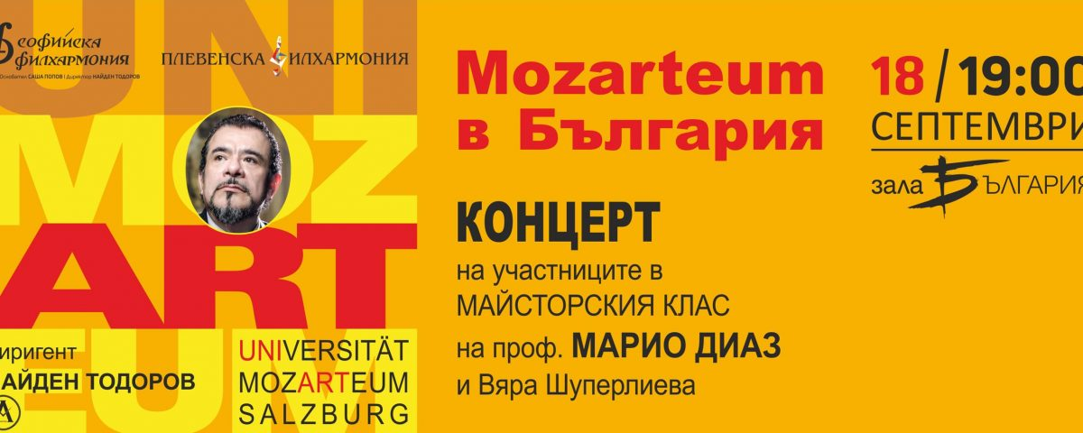 slide-mozarteum-18-09-2021
